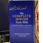 The Complete Jewish Bible Image